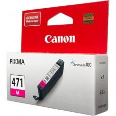 CARTOUCHE CANON CLI-471...